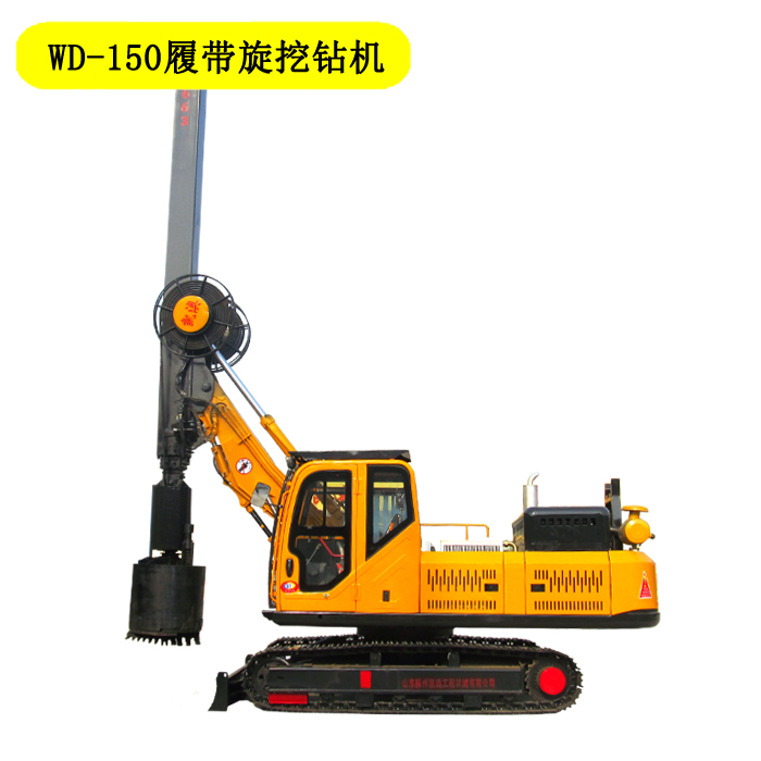 xiaoxingxuan挖钻机